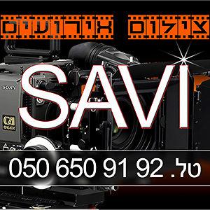 Profile picture for Studio Savi