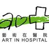 Art in Hospital