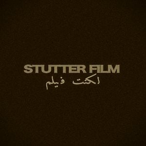 Profile picture for Stutter Film