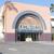 Santa Ana Tax Help