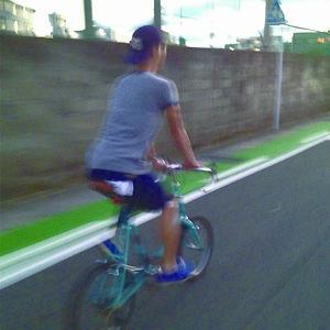 Profile picture for Yujiro Izumi