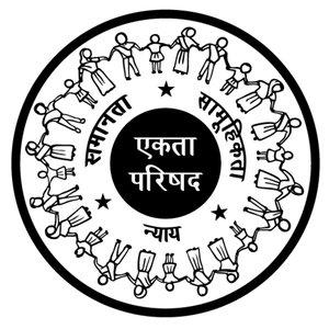 Profile picture for Ekta Parishad