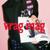 VRAG_MAG