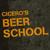 Cicero's Beer School