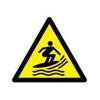 Surf4ever