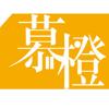 MuCheng 慕橙影像