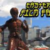easternfilmfans
