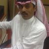 awad aljohi