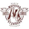 Morozov&Chudinova