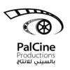 Palcine Productions