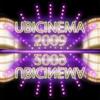 UBIcinema