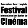 Poitiers' Film Schools Festival