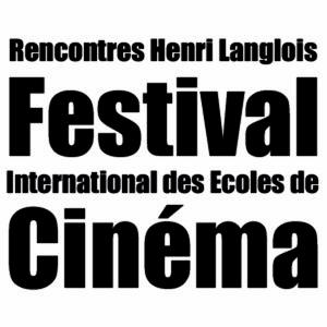 Profile picture for Poitiers' Film Schools Festival
