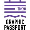 Tokyo Graphic Passport