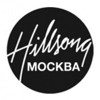 Hillsong Moscow