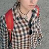 Lara Christen