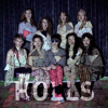 The Holls Collective