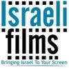 IsraeliFilms
