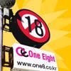 ONE EIGHT KOREA