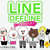 LINE Cartoon