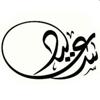 SaeedART