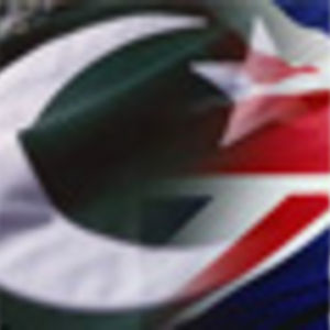 Profile picture for Pakistan Calling