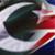 Pakistan Calling