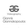 Giannis Giannakopoulos