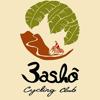 Bashô cycling club