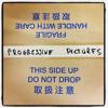 Progressive Pictures