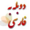 Farsi Voices on Vimeo