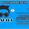 Pashtet_official