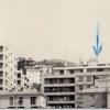 Condominium Produzioni