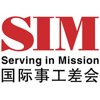 SIM East Asia