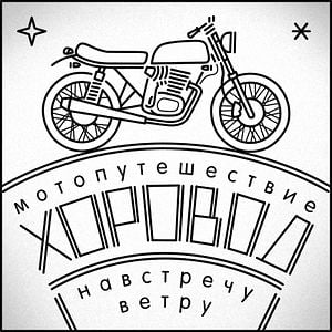 Profile picture for motohorovod