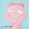 kongkongna