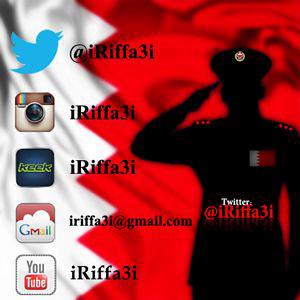 Profile picture for iriffa3i