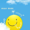 心情客栈 · Feeling Station