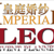 IMPERIAL Event Planner