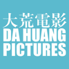 Da Huang Pictures