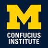 Confucius Institute at U-M