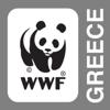 WWF Greece