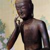 Association Zen Internationale