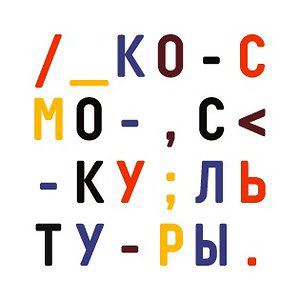 Profile picture for Kosmos Kultury