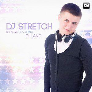Profile picture for DJ Stretch
