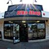Maul's Bike Shop