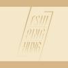 Tsui Ping Hung
