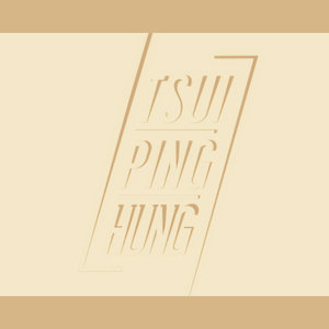 Profile picture for Tsui Ping Hung