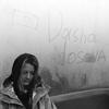 dasha nosova