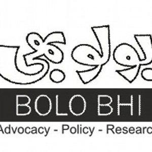 Profile picture for Bolo Bhi